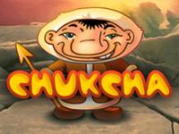 Аппараты Вулкан Chukchi Man