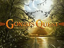 Gonzo's Quest автомат игровой