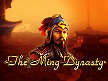 Онлайн автомат Вулкана The Ming Dynasty