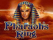 Слот в Вулкане Кольцо Фараона