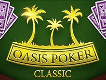 Оазис Покер Классик